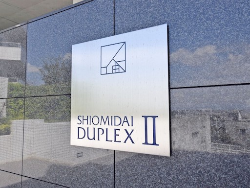thumb-shiomida-duplexii5